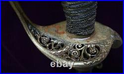 American CIVIL War Nashville Tennessee Marked Confederate Sword 1 Of 3 Known