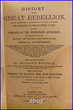 History of the Great Rebellion 1865 Civil War Confederacy Union Lincoln Slavery